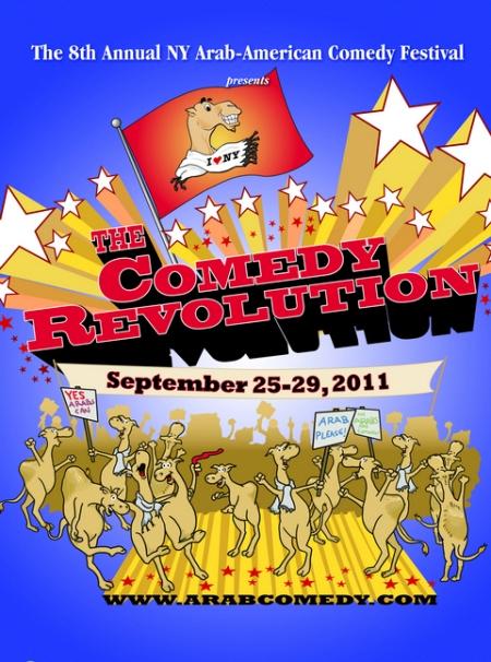 8th Annual NY Arab-American Comedy Festival