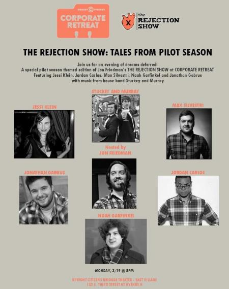 The Rejection Show: Failed TV Pilots Edition