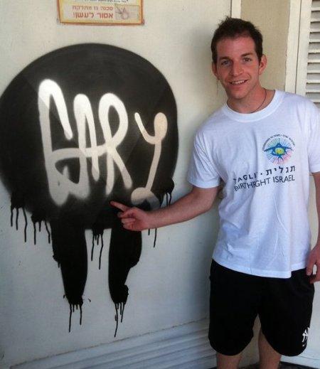 Gary Vider