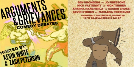 Arguments & Grievances