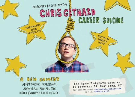 Chris Gethard:: Career Suicide