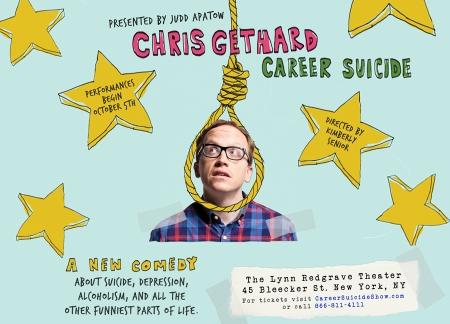 Chris Gethard:: Career Suicide