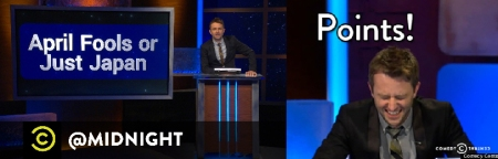 @midnight with Chris Hardwick