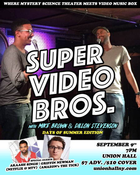 Super Video Bros.