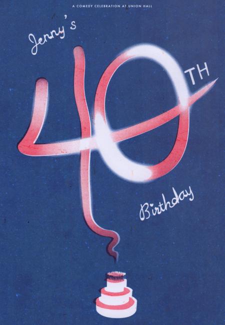 """Jenny Gorelick's """"Jenny's Birthday Variety Show: 40!"""""""