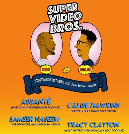 "Mike Brown & Dillon Stevenson: ""Super Video Bros."""