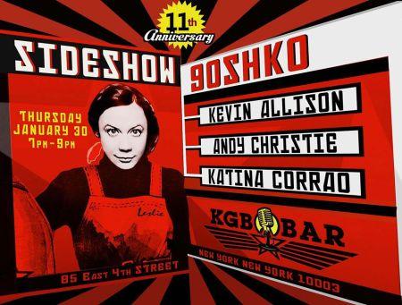 Sideshow Goshko